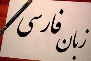 صفحه کلید فارسی ویندوز تنظیم ورد اضافه کردن فونت و قلم فارسی