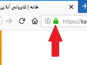 این قفل سبز رنگ SSL به زبان ساده !