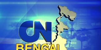 CN Bengal
