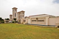 emaar-jaipur-greens-plot-ajmer-road