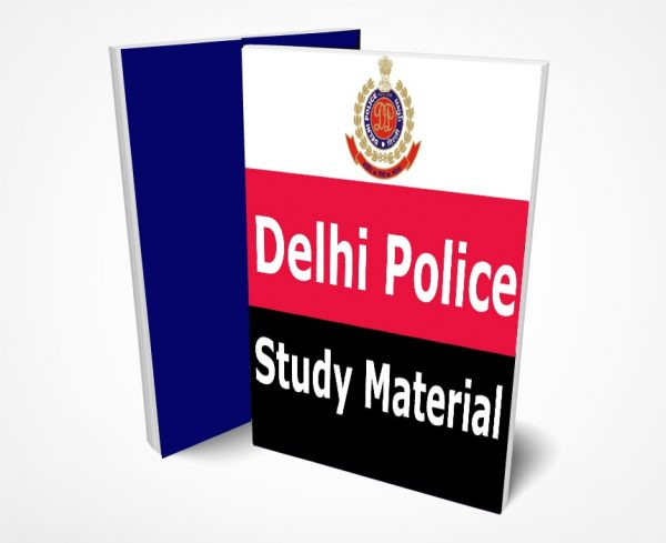 Delhi Police Study Material Book