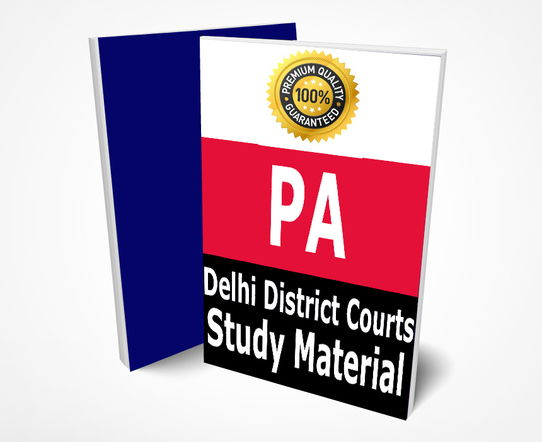 District Court PA Study Material
