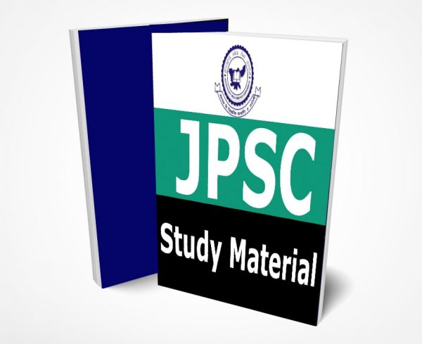 JPSC Study Material Book Notes Pdf