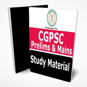 CGPSC Study Material Book Notes Chhattisgarh State Service Exam