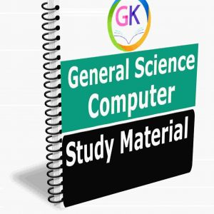Computer Fundamentals GK & GS Study Materials Book Notes