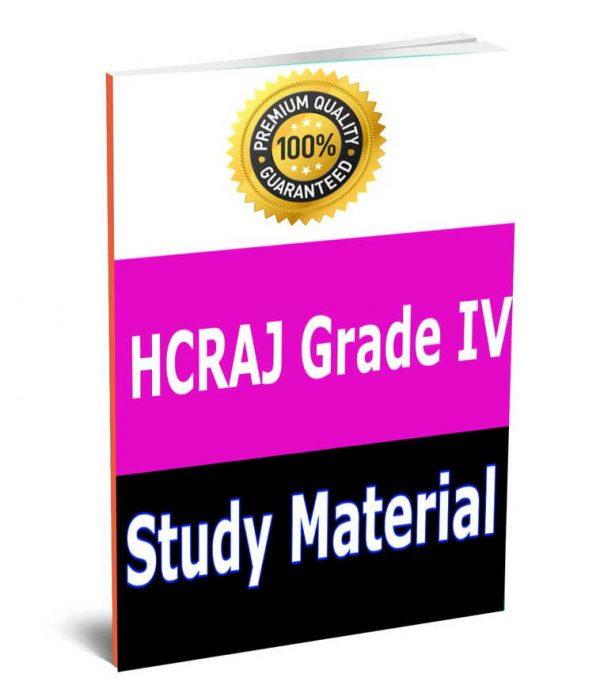 HCRAJ Grade IV Rajasthan High Court