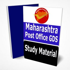 Maharashtra Post Office GDS Study Material