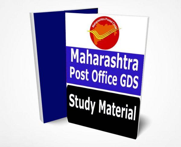 Maharashtra Post Office GDS Study Material