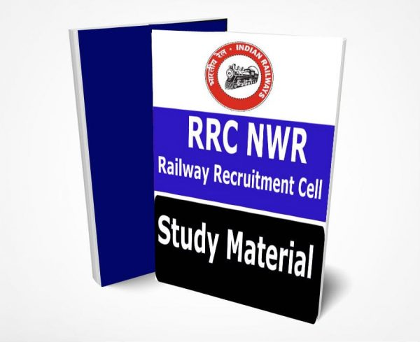 RRC NWR Study Material Book Notes Railway Recruitment Cell