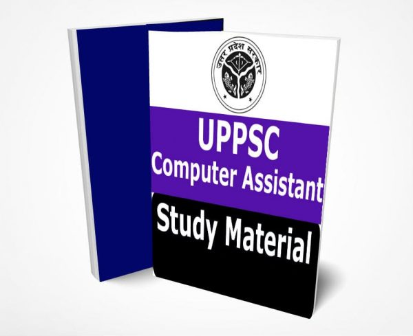 UPPSC Computer Assistant Study Material Book Notes