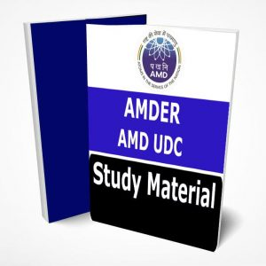 AMD UDC Study Material Book Notes Pdf