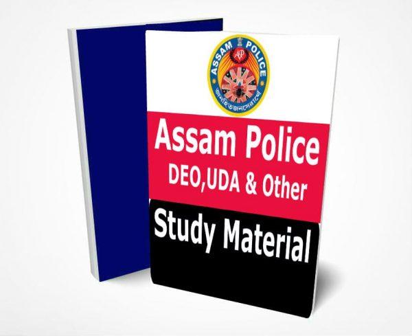 Assam Police Study Material Book Notes DEO, UDA, LDA, Steno
