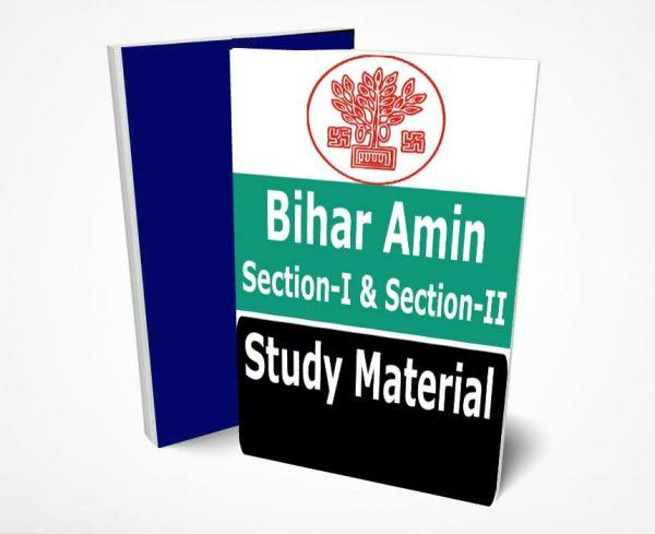 Bihar Amin Study Material (BCECEB)
