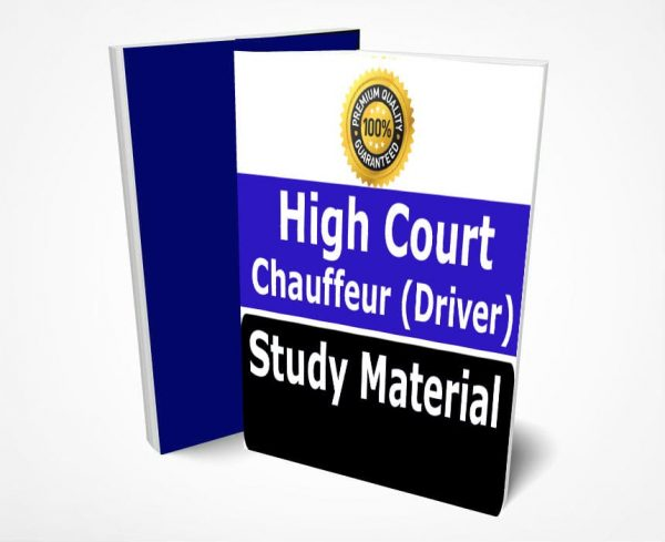 Delhi High Court Chauffeur Study Material Book Notes