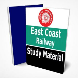 East Coast Railway Study Material