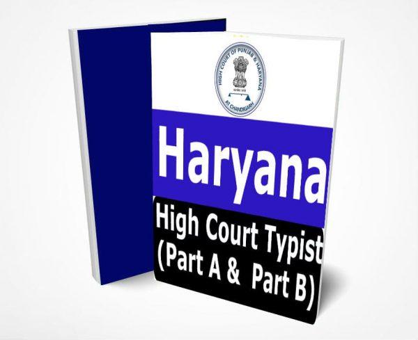 Haryana High Court Steno-Typist Study materials pdf download