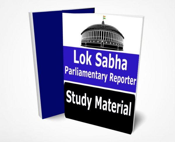 Lok Sabha Parliamentary Reporter Study Material