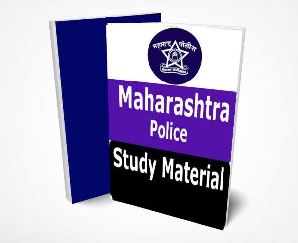 Maharashtra Police Study Material Book Notes