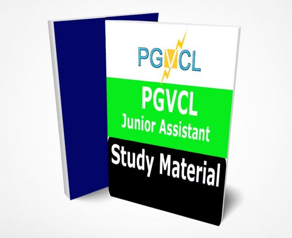PGVCL Junior Assistant Study Material Text Book Notes