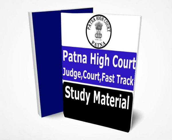Patna High Court Study Material Book Notes Judge, Court, Fast Track