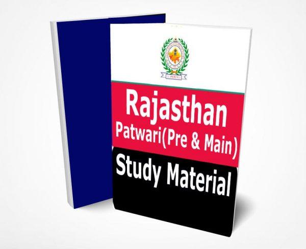 Rajasthan Patwari Study Material Book Notes [Pre & Main ]