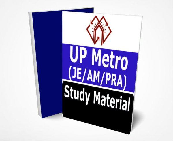 UP Metro Study Material LMRC Book Notes JE,AM,PRA