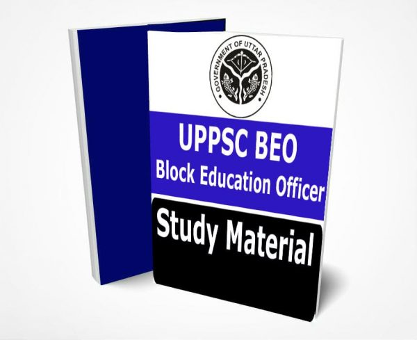 UPPSC BEO Study Material Book Notes Prelims & Mains