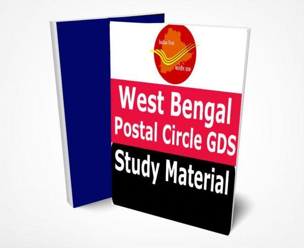 West Bengal Postal Circle GDS Study Material Book Notes PDF