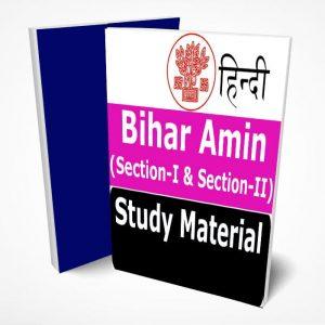 Bihar Amin Study Material in Hindi
