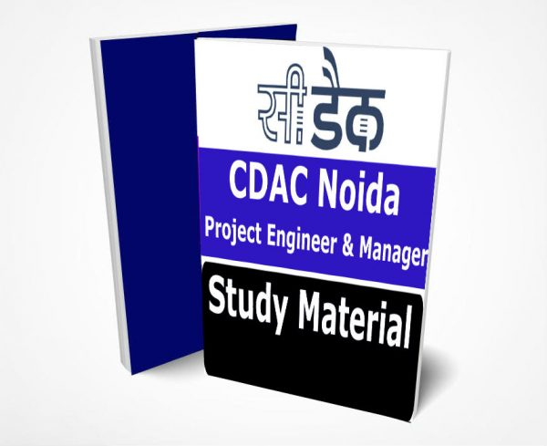 CDAC Noida Project Engineer Study Material Notes -Buy Online Full Syllabus Text Book Project Manager