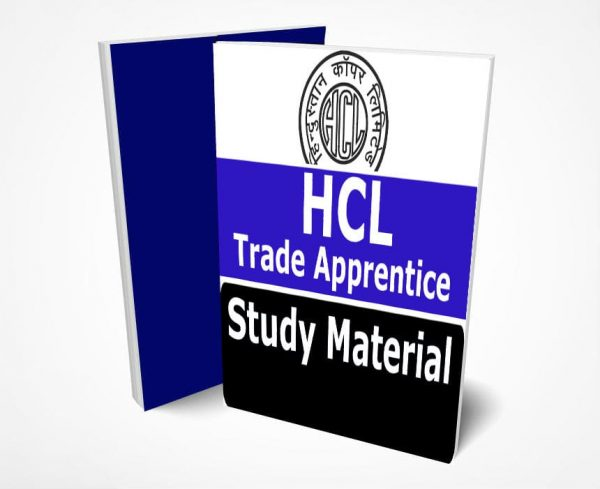 HCL Trade Apprentice Study Material Notes -Buy Online Full Syllabus Text Book