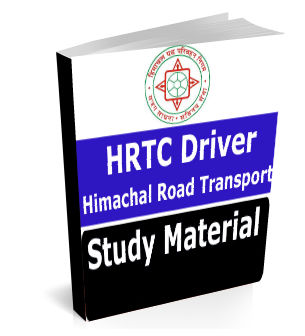 HRTC Driver Study Material Notes 2020-Buy Online Full Syllabus Text Book