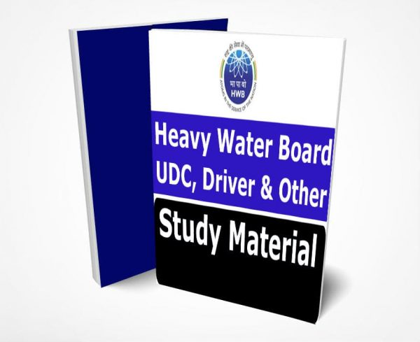 Heavy Water Board Study Material Notes Fully Updated Syllabus
