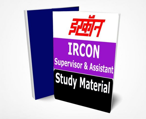 IRCON Study Material Notes(Financial Supervisor)(Accounts Assistant)