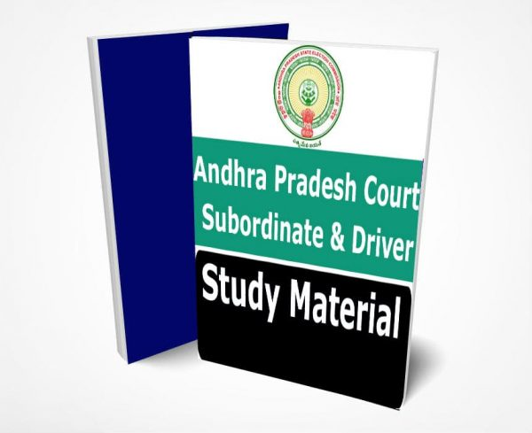 AP High Court Office Subordinate Driver Study Material Notes Buy Online Full Syllabus Text Book