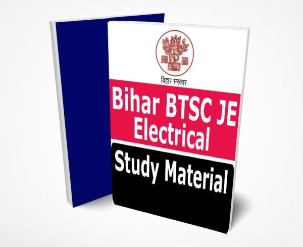 BTSC JE Electrical Engineering Study Material Notes -Buy Online Full Syllabus Text Book Bihar Junior Engineer(EE, EEE)