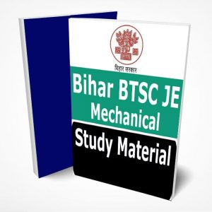 BTSC JE Mechanical Engineering Study Material Notes -Buy Online Full Syllabus Text Book Bihar ME Junior Engineer