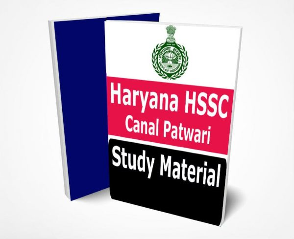 HSSC Canal Patwari Study Material Notes -Buy Online Full Syllabus Text Book Haryana Patwari