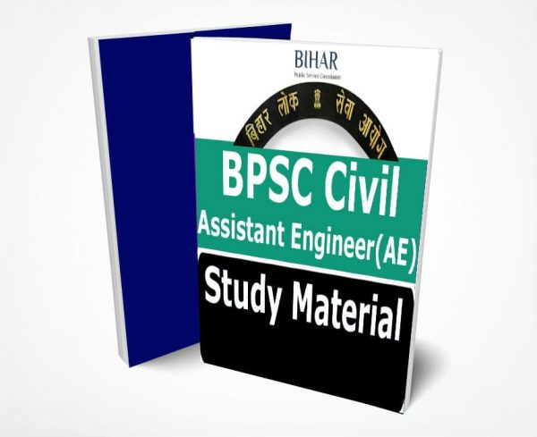 BPSC Civil Assistant Engineer (AE) Study Material Notes -Buy Online Full Syllabus Text Book