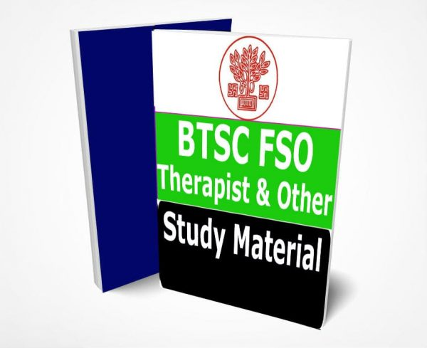 BTSC FSO Study Material Notes -Buy Online Full Syllabus Text Book Physiotherapist, Food Safety Officer, Therapist