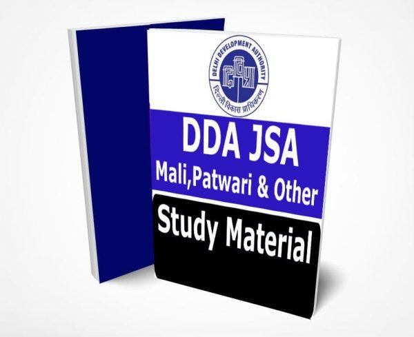 DDA Junior Secretariat Assistant Study Material Notes 2020-Buy Online Full Syllabus Text Book JSA, Mali, Patwari, Stenographer Grade D, Officer