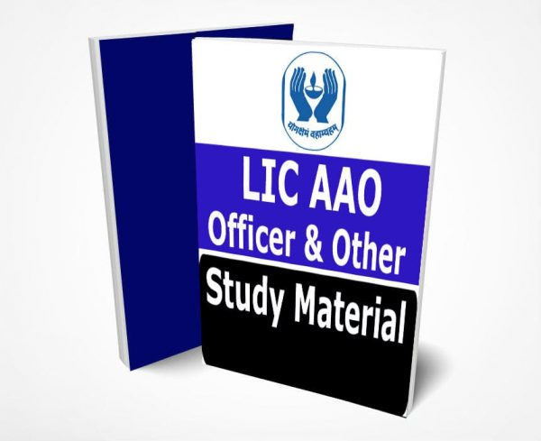 LIC AAO Study Material Notes -Buy Online Full Syllabus Text Book Assistant Administrative Officer