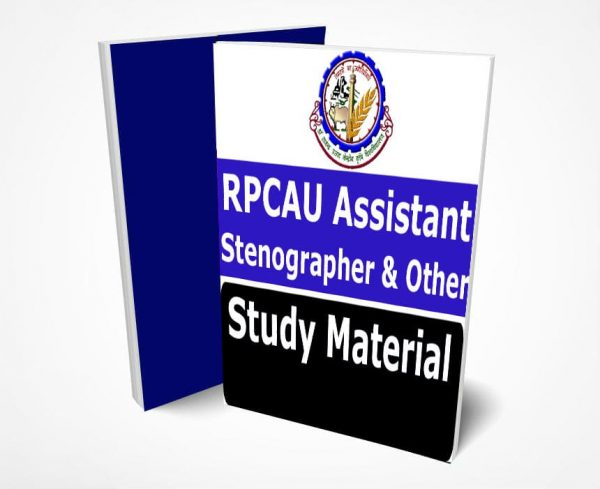 RPCAU Assistant Study Material Notes -Buy Online Full Syllabus Text Book Stenographer & Other Vacancy