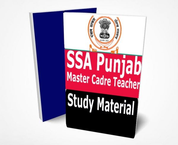 SSA Punjab Master Cadre Teacher Study Material Lecture Notes