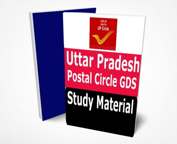 UP Postal Circle GDS Study Material Lecture Notes