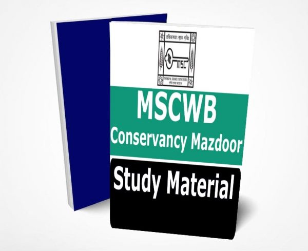 MSCWB Conservancy Mazdoor Study Material Lecture Notes (Topic-wise) Buy Online Full Syllabus Text Book