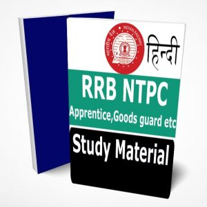 RRB NTPC Study Material in Hindi (Topic-wise) Lectures Notes