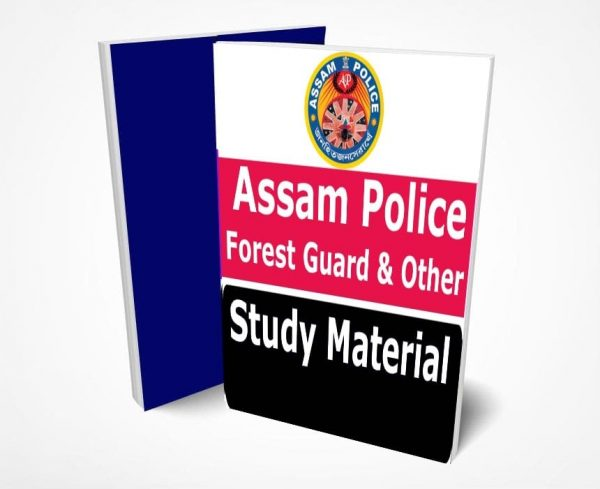 Assam Police Forest Guard Study Material