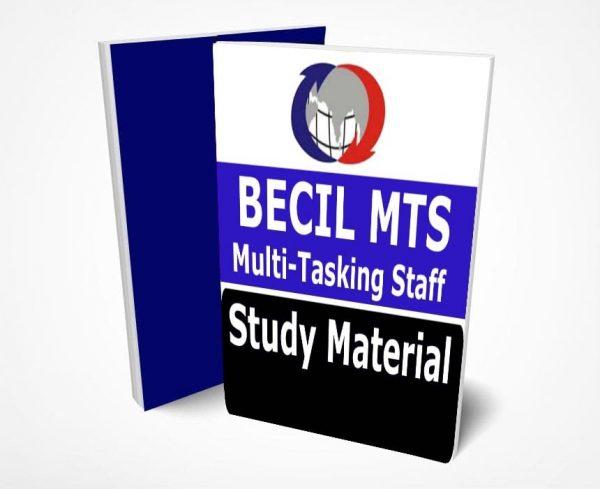 BECIL MTS The Best Book PDF Download,becil training ,becil login, becil form pdf,becil sarkari result