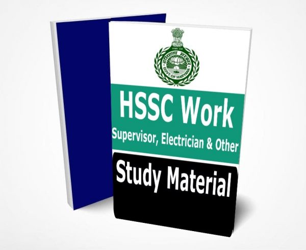 HSSC Work Supervisor Study Material Lecture Notes (Topic-wise) Buy Online Full Syllabus Text Book